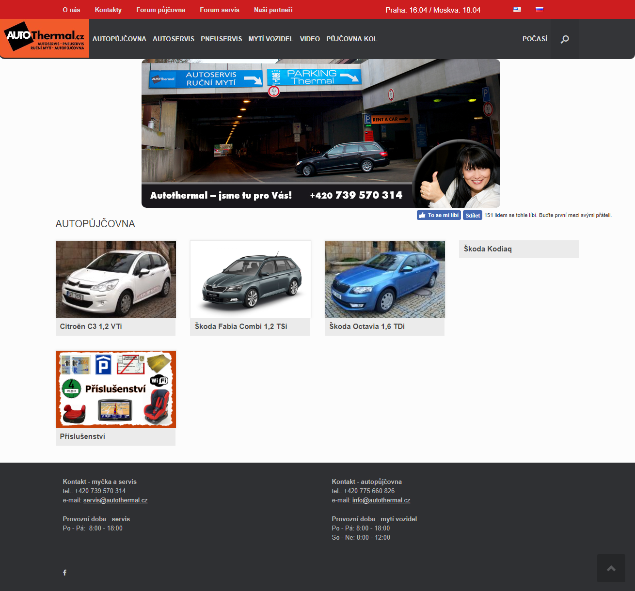 Web firmy, zabývající se půjčování a servisem aut založený na WordPressu a šabloně Vantage na základě designu zákazníka.